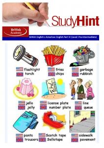 british x american english flashlight
